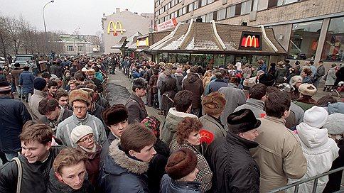 McDonald�s � ��� ��� �� ������