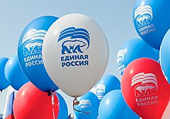 КПРФ нашла нарушения в агитации «Единой России»