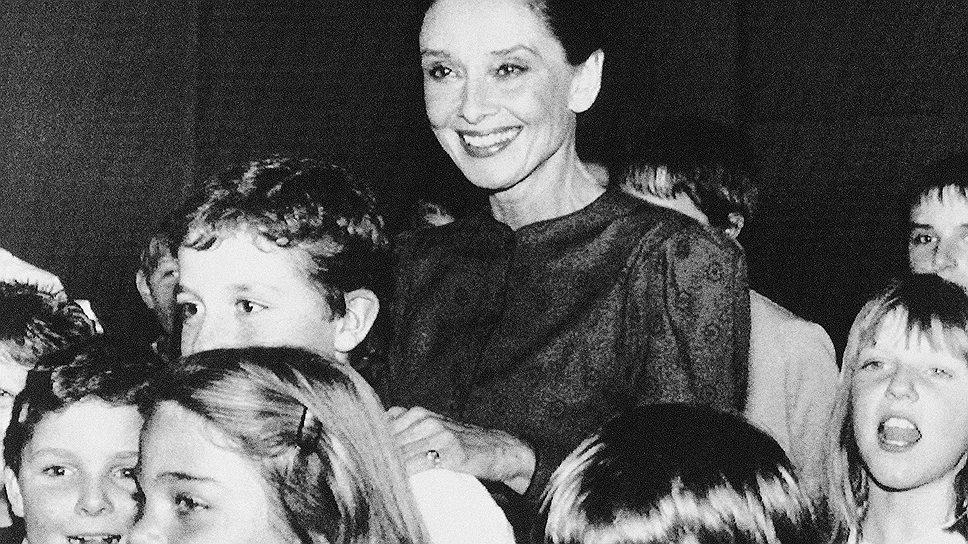 Актриса Одри Хепберн, получившая «Оскар» в 1954 году за лучшую женскую роль в фильме «Римские каникулы» и впоследствии номинированная на престижную награду четырежды, стала  международным послом доброй воли ЮНИСЕФ в 1988 году. Она старалась использовать свою популярность и привлечь внимание к проблемам детей в наименее благополучных регионах Африки, Южной Америки и Азии. В 1992 году актриса была награждена Президентской медалью Свободы за деятельность в ЮНИСЕФ