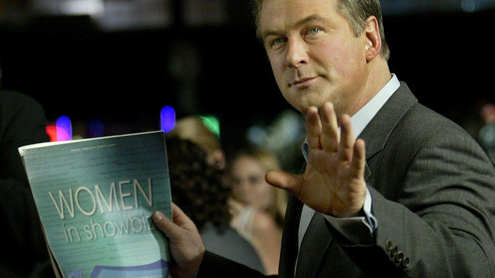 Актер Алек Болдуин планировал стать губернатором штата Нью-Йорк в 2008 году. По его собственным словам, его привлекала перспектива стать еще одним губернатором-знаменитостью и таким образом присоединиться к Арнольду Шварценеггеру. Однако на выборах одержать победу ему не удалось