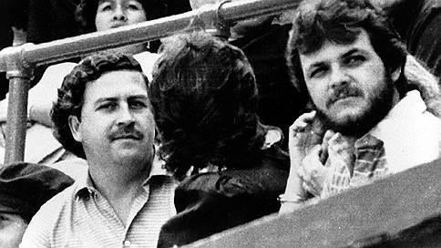 Пабло Эскобар: «Король может быть только один»