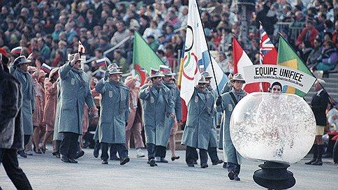 Форму для для наших спортсменов к 1992 году шили уже не в Армении, а в ЮгославииАльбервиль, 1992 г.