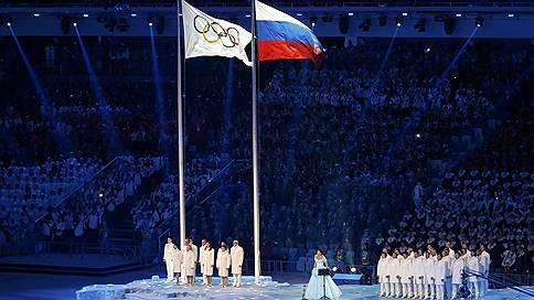 столица 16 летних олимпийских игр