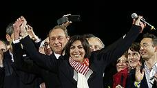 Мэром Парижа впервые станет женщина / Французские социалисты проиграли местные выборы, но удержали столицу