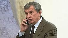 «Роснефть» заплатит более 12руб. на акцию / Обеспечив пятипроцентную дивидендную доходность
