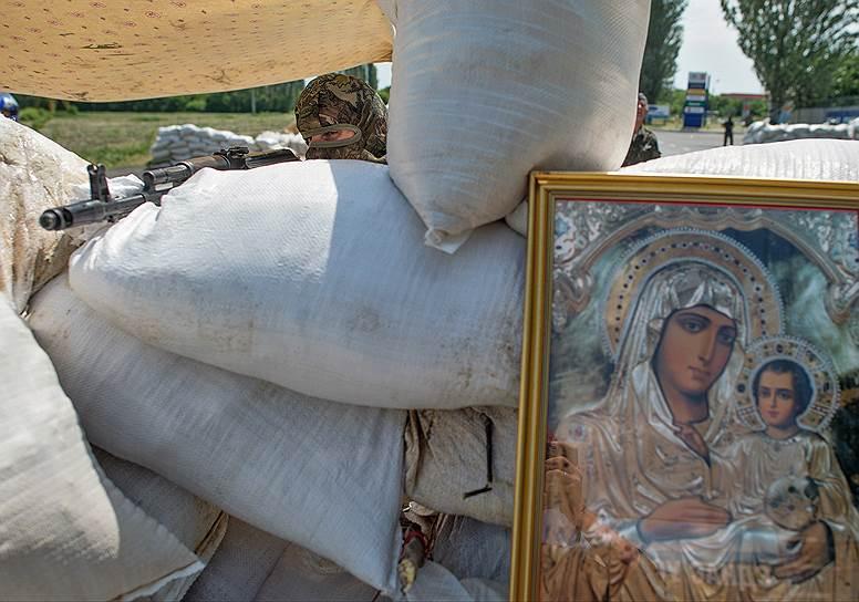 26 мая. Блокпост на окраине Донецка