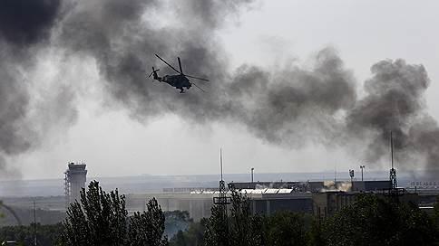 Бой за аэропорт Донецка