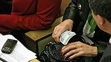 Кадровый отбор / Трудоустройство в курганский ПФР оценивалось в 50–80 тыс. рублей