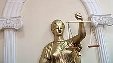 В деле чиновника не сошлись экспертизы / Суд вернул в прокуратуру материалы на сити-менеджера Петропавловска-Камчатского