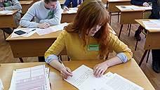 Крымские выпускники познакомятся с ЕГЭ / В России началась сдача единого госэкзамена