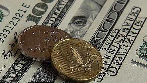 Валютный рынок сегодня / Мнения и прогнозы аналитиков о том, как будет себя вести рубль 27 мая