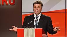 Петра Порошенко поддержали всем Западом / Лидер президентских выборов на Украине принимает поздравления
