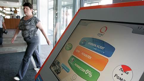 Акции Qiwi Plc выросли на 63% / Рост связан со смягчением требований российских властей к Visa и MasterCard