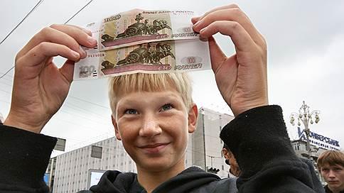 Рубль взял курс на снижение / Украина и налоги ослабили российскую валюту