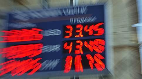 Валютный рынок. Прогноз на неделю / Мнения и прогнозы аналитиков о том, как будет себя вести рубль к 6 июня