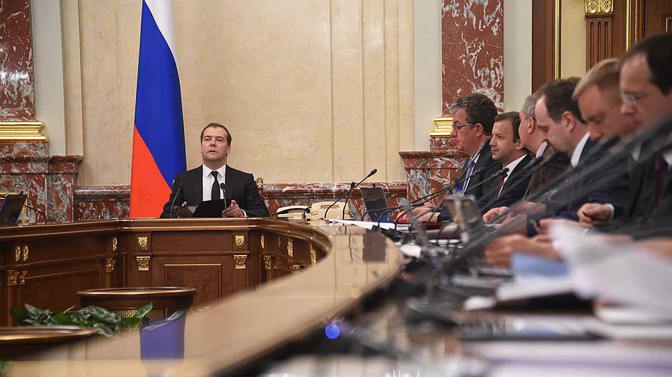 Премьер-министр Дмитрий Медведев и члены правительства РФ