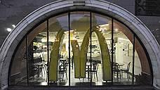��������������� ������� �� McDonald`s / �������� ���������� �������� � ��������