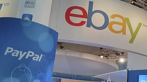 eBay ������� � ������� � PayPal / �������� ��������-�������� ����� �������� PayPal � ��������� ���������