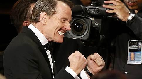 Emmy-2014