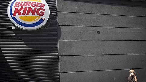 Burger King ������ �������� �� ��������� ������� / �������� �������� ���� ������ Tim Hortons �� $11,53����� � ������ � ������