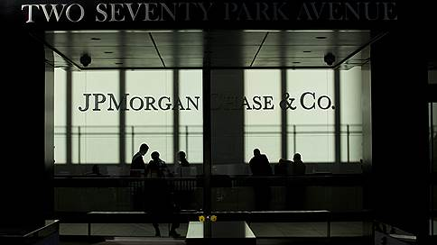���������� ������ �������� ������� ����� JPMorgan / ���������� ���������� ���