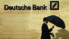 Deutsche Bank ������ ��������� $8���� / ���� ���������� �� ��������� ������ �������������� ���������� � �����������
