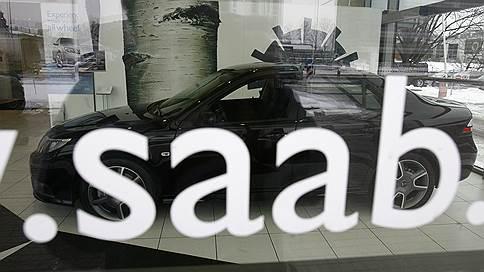 �������� ��� ��������� Saab / �������� �������� � ������ �� ����������