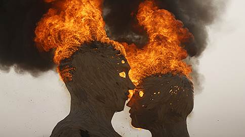 �Burning Man-2014�
