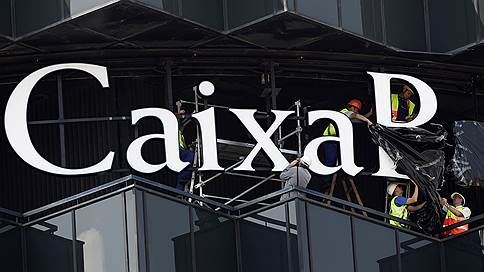 Caixabank ��������� ������������� / ������ �������� ��������� ������ ����������� Barclays