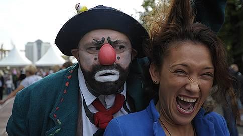 ClownFest 2014