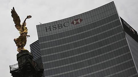 HSBC ����������� ��� FHFA / ���� �������� $550����