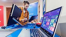 Microsoft ��������� ����������� Windows 9 / 30 �������� �������� ���������, ���� ����� ������ � Windows�