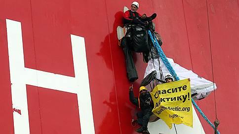 Greenpeace �������