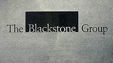 Blackstone ������ �� ������ / �������������� �� ����� ���������� � ��