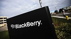 ����� Blackberry �������� / �������� ������� �� ���������������� ����� � ������ �������� ������������ �����������
