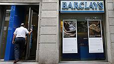 Barclays �������� �� ���������� ���������� ������� �� ������ / ����� ������ ����� � £38����