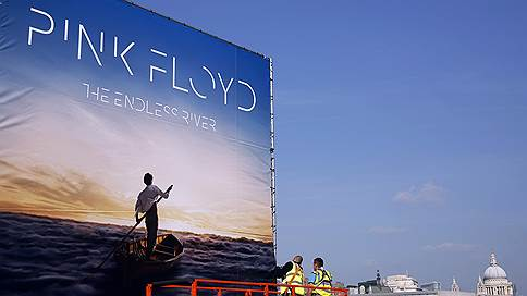 Pink Floyd ������������ ����� ������ / �The Endless River� ������ � ������ ����� ����