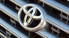 Toyota �������� ��� 250 ����� ����� / ������ ��� ������������ � ��������� � ��������� ������������ � 4,7 ��� ����� ����� ���������� ��������������