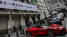 Fiat Chrysler ��������� �������� Ferrari / ����� IPO � ������������� �����