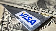 Visa ����������� �� ���� / ������ ������� �������� ����������� ��-�� ������� ��������