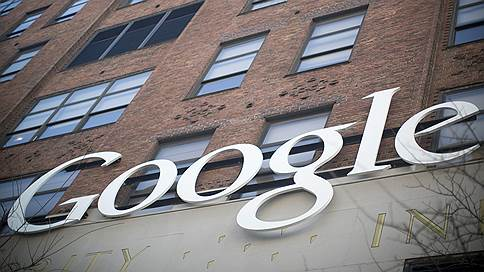 Google ������������ � Rockstar � �������� / �������� ���� � ����� ��������� �� �����