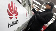����������� �������� �������� Huawei / ����������� �������������������� �������� ������  �150�����, ����� ����������������� ��������� Huawei