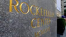 ���������� ���������� / ����� 80 ��� ���������� ����-�������� �� 30 Rockefeller Plaza