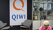 Qiwi �������� ������� Mail.Ru� / ��������-������� ����������� � ������� ���������� �������