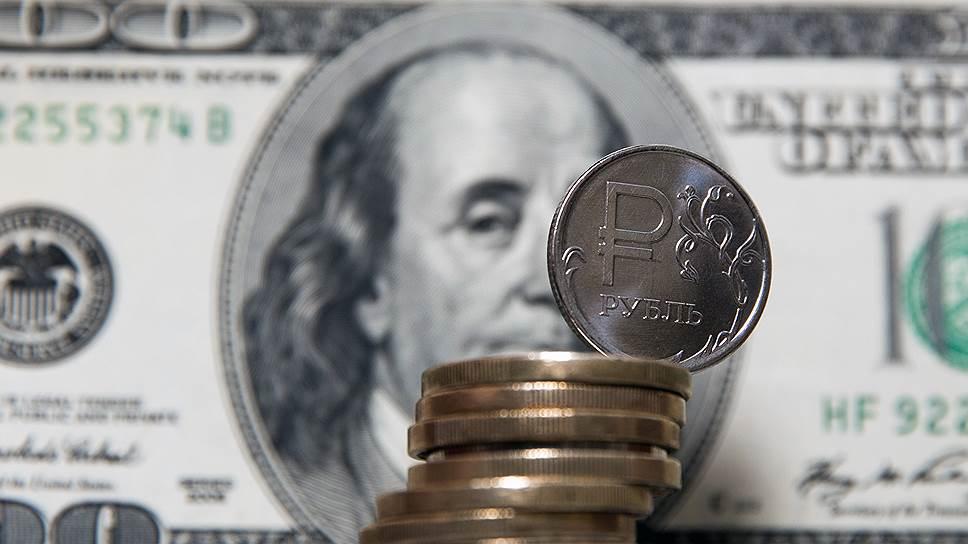 Курс доллара превысил 75 руб./$ / Стоимость нефти Brent упала ниже $35 за баррель