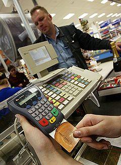 Виртуальные деньги и безналичный расчет станут основным платежным инструментом.
