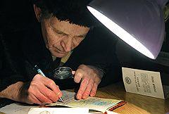 В Заречном планируется изменить схему выдачи пенсии.