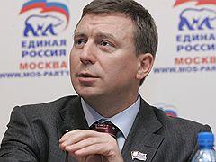 Андрей Метельский Единая Россия