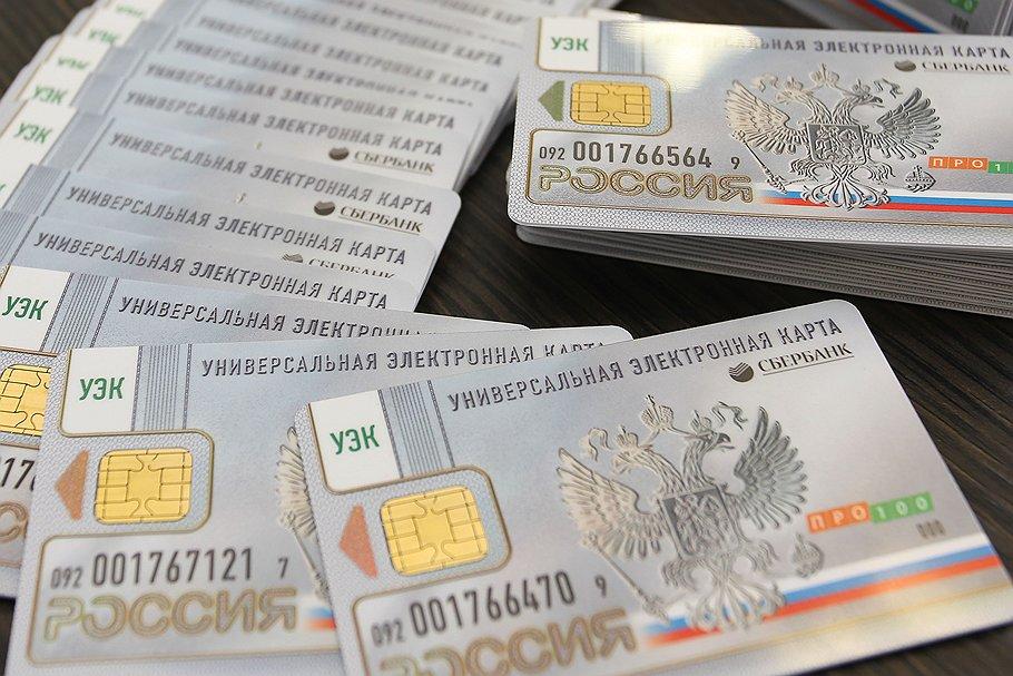 Цены дебетовая карта mastercard Нижнекамск сравнить