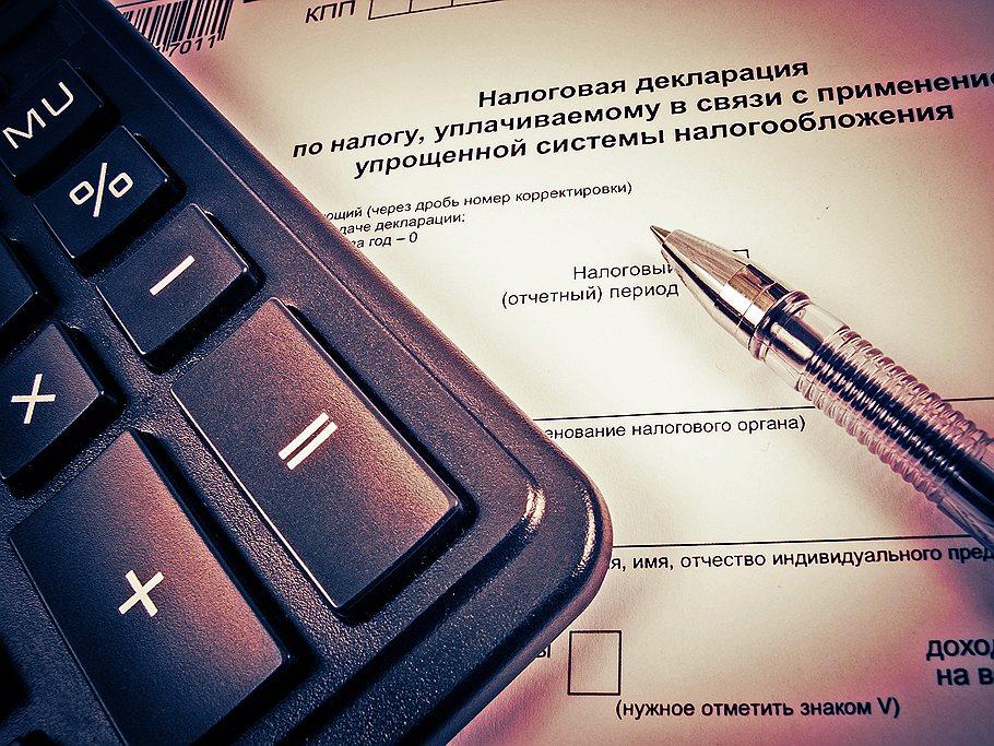налоговые каникулы для новых ип в 2016 г (декабрь